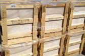 Crema Marfil marble tiles crates